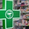 Главные преимущества онлайн аптек