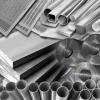 Металлургическая отрасль