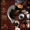 Положительные свойства чая