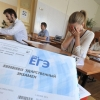В Омске не было нарушений на досрочной сдаче ЕГЭ