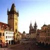 Выбираем образование в Чехии