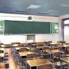 Омским школьникам на каникулах проведут вундеркиндиаду