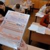 Прошедший в Омской области ЕГЭ по русскому языку отмечен тремя удалениями