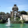 А вы были на каникулах в Испании? - Excursiopedia.com представляет