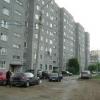 Ищем лучшее жилье для себя в Челябинске!