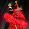 Танцы в Купчино