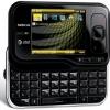 Мобильные телефоны - это не роскошь, а средство общения!