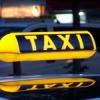 Сколько стоит такси