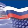 Идея о создании кафедры по подготовке управленцев при администрации Омска получила поддержку