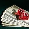 Получайте бонусы букмекерских контор