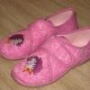 """Детская обувь """"Суперфит"""""""