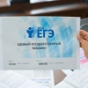 В Омской области прошли ЕГЭ по биологии и письменная часть по иностранному языку