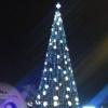 Омская мэрия опубликовала Карту Нового года