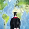 Пройти Антиплагиат или заказать диплом?