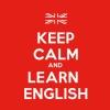 Как выучить английский самостоятельно онлайн