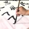 ОмГУ открывает Центр изучения китайского языка и культуры