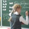 Курсы русского языка в Москве