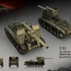 Новый мод xvm для world of tanks