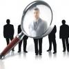 Как найти работу без опыта в Донецке?