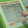 «Электронная очередь» приходит на помощь омичам в 24 медучреждениях