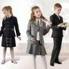 Форма школьника – часть имиджа учащегося