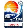 Завершился клубный чемпионат мира по футболу