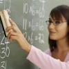 Молодые омские учителя продемонстрируют свои умения