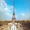 Мечта многих – недвижимость во Франции