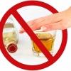 Лечение алкоголизма современными методами