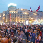 Омск – город молодых!