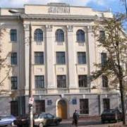 Институты Воронежа – выбор за вами