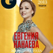 Омская гимнастка Евгения Канаева признана женщиной года