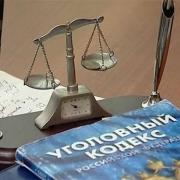 Минздрав хочет дополнить УК РФ статьей о торговле органами