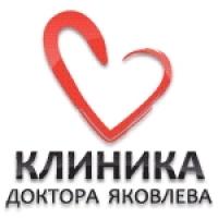 Клиника доктора Яковлева в праздничные дни работает в обычном режиме
