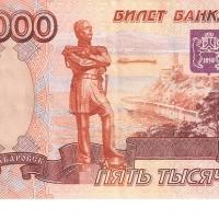 В Омске житель Дагестана расплатился фальшивыми пятитысячными  купюрами