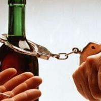 Почему лечение алкоголизма и наркомании лучше доверить профессионалам?