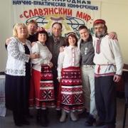 В Омск придет Славянский мир