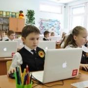 Бесплатный Wi-Fi появится во всех школах и вузах