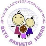 Детский реабилитационный центр может появиться в Омске