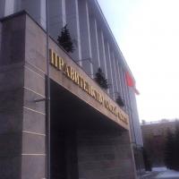 В Омской области изменен закон противодействия коррупции