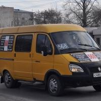 Маршрутка № 568 пойдет по другим улицам Омска