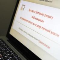Омская прокуратура закрыла еще 4 сайта по продаже алкоголя