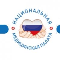 На Премию Национальной медицинской палаты еще можно подать заявку от Омской области