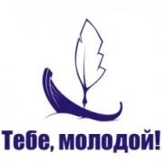 Омским школьникам помогают выбрать будущую профессию
