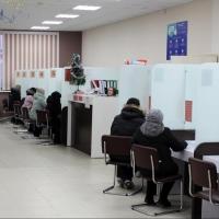 В Омске станет больше офисов МФЦ