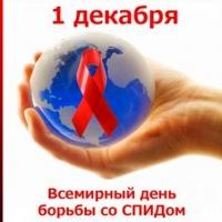 Надпись «Я ЗА!» появится на ладонях омичей в день борьбы со СПИДом
