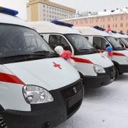 В Омскую область поступили новые машины скорой помощи