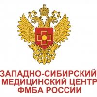 МСКТ в Западно-Сибирском медицинском центре ФМБА России