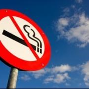 На остановках запретят курить?