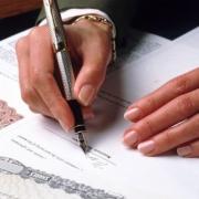 Как провести регистрацию изделий медицинского назначения?